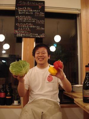 野菜と小川くん